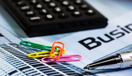 企業価値評価(バリュエーション)のM&Aにも投資にも役立つ計算方法