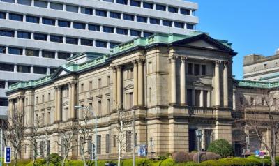 日本銀行の仕事と存在意義