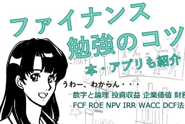 finance-aki