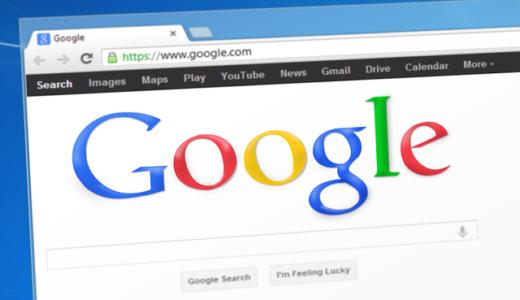 グーグルの株価はなぜ高いのか? 企業価値を高めるビジネスモデル