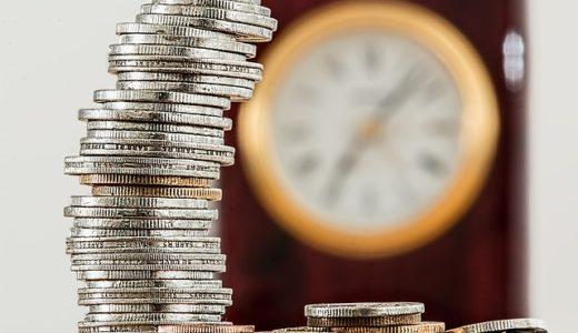 【金融の教養】金利・利子のわかりやすい意味 。経済学者に聞く金利でお金が増える仕組み