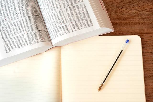 書物とノート