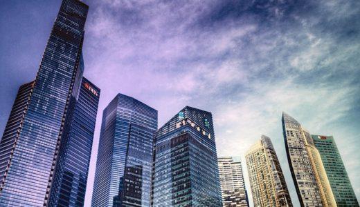 市場の失敗と金融取引のリスク