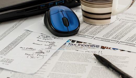 投資初心者の勉強本を厳選2冊! | 投資は統計的に最強の方法を勉強しよう