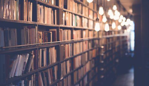 【入門本】ファイナンス勉強は面白い。初心者にも役立つオススメ本・アプリを紹介
