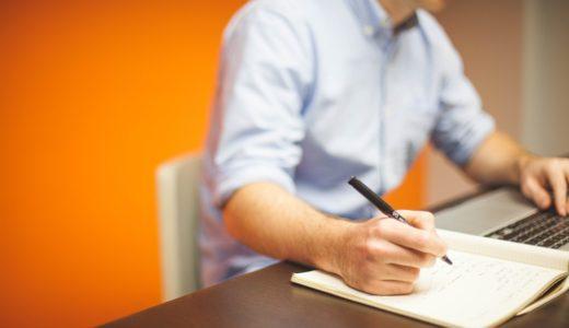 【損しない】会社売却の相場と価格の計算方法 | 会社売却・M&Aで知りたい企業価値算出方法