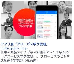 globis-cm
