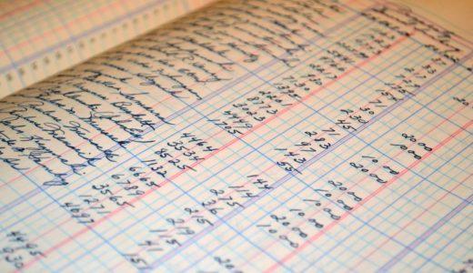 【入門本】会計の勉強法とは。会計の初心者・社会人も楽しく独学できるオススメ本・アプリ