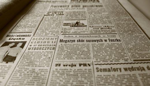 社会人・学生は情報収集で新聞を読むべき?ビジネスの情報収集で日経新聞がオススメの理由