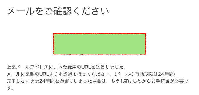 globis-mail